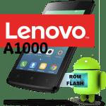 Lenovo a1000 смартфон прошивка