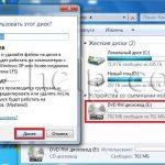 Blue ray привод поддерживает запись cd дисков