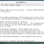Debian 9 настройка репозиториев