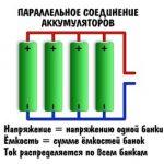 Arduino зарядка li ion аккумулятора