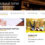 Https enrollment school mosreg ru