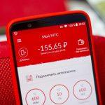 Mts ru news 17042018