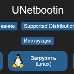 Linux iso образ windows записать