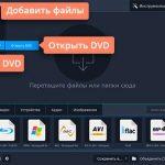 Dvd в mkv без потери качества