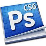 Adobe photoshop cs6 x64 как пользоваться
