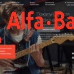 Https click alfabank ru login registration
