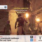 Assassin s creed origins древние механизмы