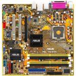 Asus p5l 1394 поддерживаемые процессоры