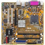 P5ld2 vm se какие процессоры поддерживает