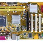 Asus p5ld2 x 1333 характеристики
