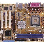 P5pe vm поддержка процессоров