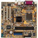P5s800 vm поддерживаемые процессоры
