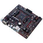 Asus prime b350m e какие поддерживает процессоры