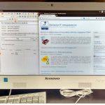 Intel celeron processor j1800