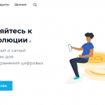 Https blockchain info ru wallet login