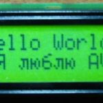 Hd44780 datasheet на русском