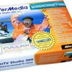 Avermedia avertv studio 305