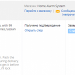 99 8 Zone инструкция на русском