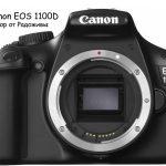 Canon eos 1100d kit обзор
