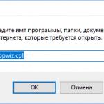 Coreldraw как удалить программу полностью
