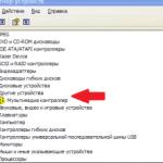 Microsoft windows не отвечает что делать