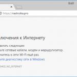 Dns probe finished no internet как исправить