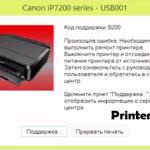 Canon mg5540 ошибка b200 как устранить
