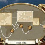 Empire total war карта мира