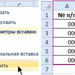 Excel добавить пустые строки через одну