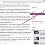 Chrome экспорт закладок и настроек