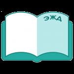 Dnevnik mos ru электронный дневник