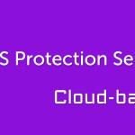 Ddos защита для сайта