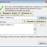Failed to create cpsigner фабрикант