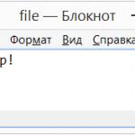Fstream c запись в файл