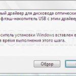 Msi h110m pro vd драйвера windows 7