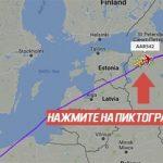 Flightaware отслеживание полетов в реальном времени