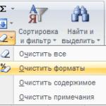 Excel тормозит при открытии файла
