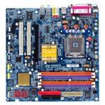 Ga 8i915g mf поддержка процессоров