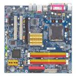 Ga 8i945gmf rh поддержка процессоров
