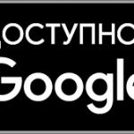 Https adblockplus org ru