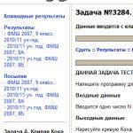 Informatics mccme ru решения задач