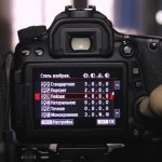 Canon 600d уроки фотографии