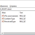 Outlook не переходит по ссылкам