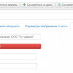 Joomla title главной страницы
