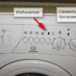 Indesit iwsc 5085 ошибки