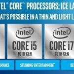 Intel core i10 дата выхода
