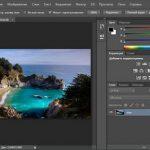 Adobe photoshop краткое описание