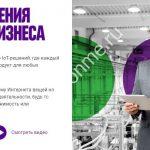 Mon m2m s ru спутниковый мониторинг