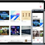 Apple music не работает без wifi
