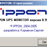 Ippon back power pro программа
